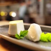 PFANDL Speisekarten - Zitronenmousse